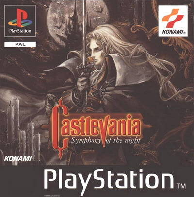 File:Castlevania Symphony of the Night (PAL).jpg