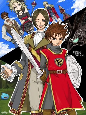 File:Dragon quest swords.png