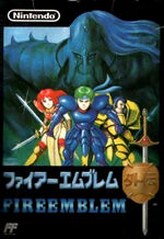 Fire Emblem Gaiden Famicom cover