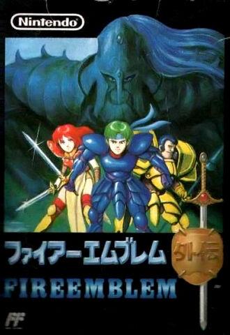 File:Fire Emblem Gaiden Famicom cover.jpg
