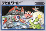 Devil World Famicom cover