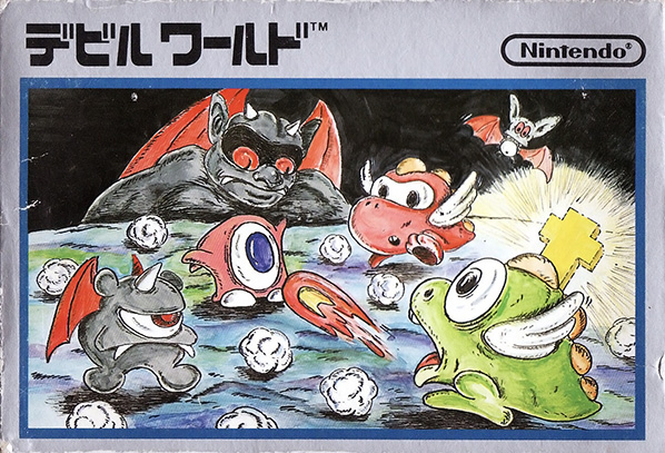 File:Devil World Famicom cover.jpg