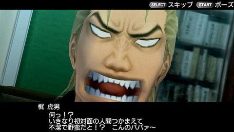 File:Gachitora-reactionface.jpg