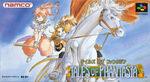 Tales of Phantasia SFC boxart