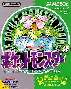 File:250px-Pokemon green box ja.jpg