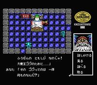 Knightmare 3