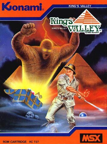 File:Kings Valley MSX cover.jpg