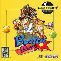 Buster bros