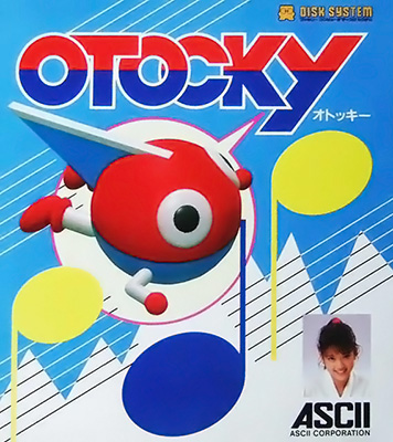 File:Otocky FDS cover.jpg