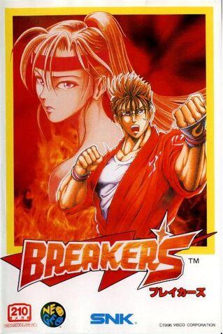 File:Breakers NeoGeo Cover.jpg