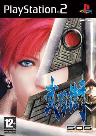 File:Bujingai-Swordmaster-PS2-0.jpg