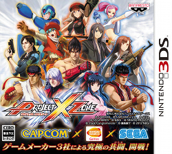 File:ProjectXZone.jpg