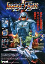 Image Fight Flyer 01-1-