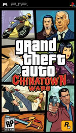 Chinatownwars