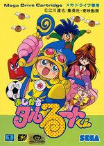 Magical Taluluto Kun Mega Drive cover