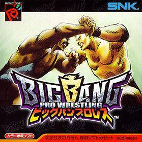 File:Big Bang Pro Wrestling Box Art.jpg