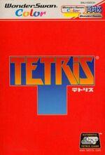 TetrisWS