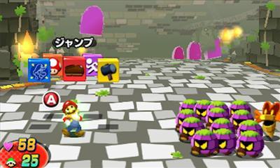 File:Dreamu teamu.jpg