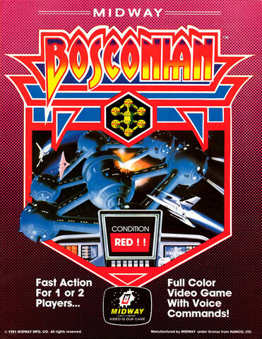File:Bosconian arcade flyer.jpg