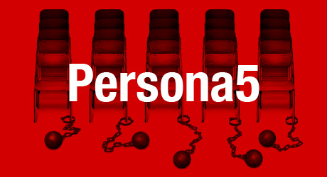 File:Persona5 logo.png