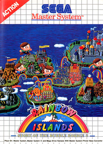 File:Rainbow Islands SMS box art.jpg