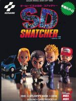 SD Snatcher MSX2 cover