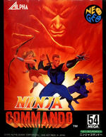 Ninja Commando Neo Geo cover