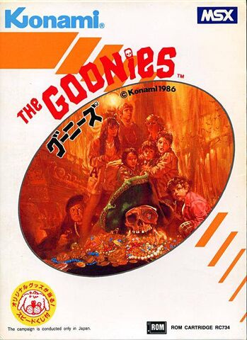 File:The Goonies MSX cover.jpg
