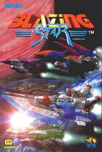 Blazing Star NeoGeo cover