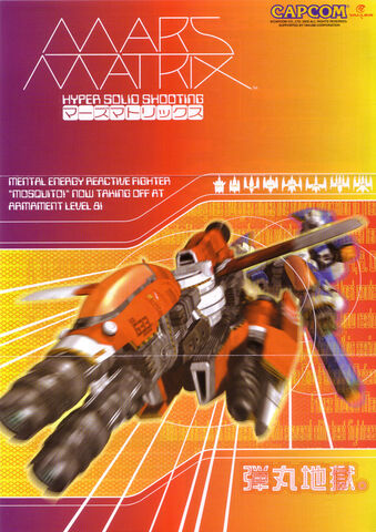 File:Mmatrix Flyer.jpg