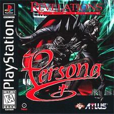 File:Persona1boxart040209225.jpg