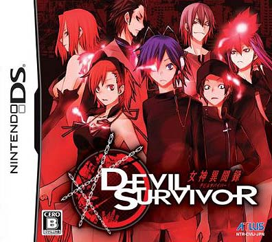 File:Devil survivor ds.jpg