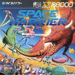 Space Harrier X68000 cover