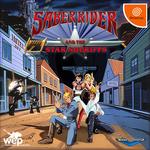 Saber Rider Dreamcast cover
