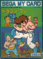 Dragon Wang SG1000 Cover
