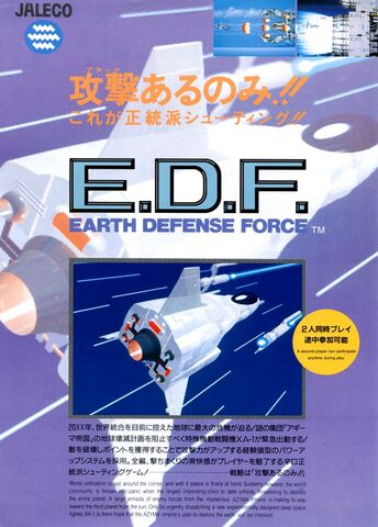 File:EDF Flyer.jpg