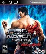 File:Fist-of-the-North-Star-Kens-Rage US ESRB-MARK PS3boxart 160w.jpg