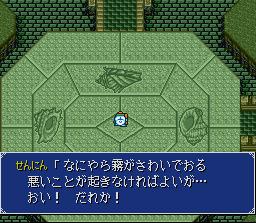 File:Daikaijuu Monogatari 2.png