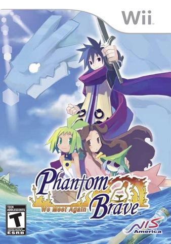 File:Phantombravewii.jpg