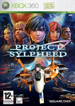 File:Project Sylpheed.jpg