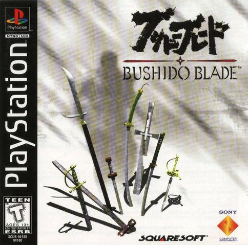 File:Bushido Blade.jpg