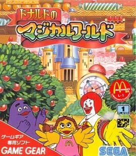 File:Ronald magical world.jpg