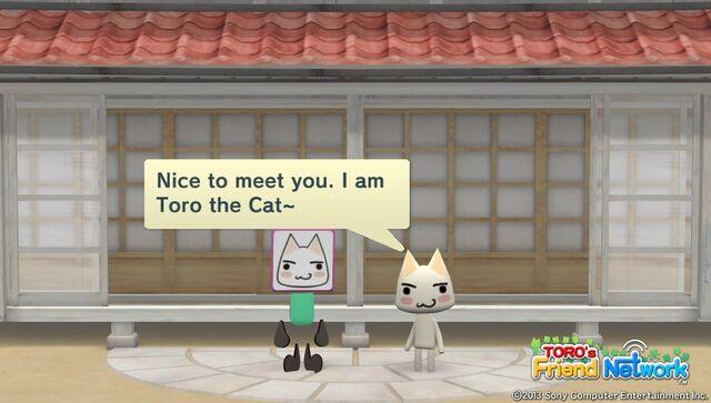 File:Toro meets toro.jpg