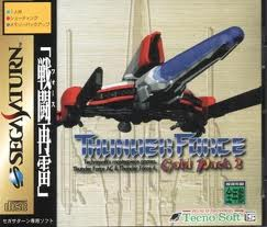 File:Thunderforce-p2.jpg
