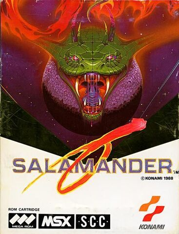 File:Salamander MSX cover.jpg