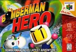 File:Bomberman Hero.jpg