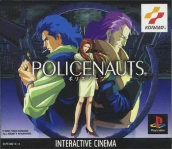 File:Policenauts.jpg