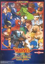MarvelVsCapcomFlyer