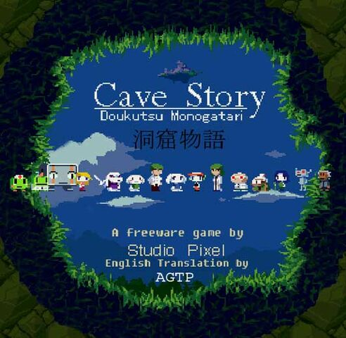File:Cave Story.jpg