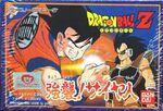 Dragon Ball Z Kyoshu Saiyan Famicom cover